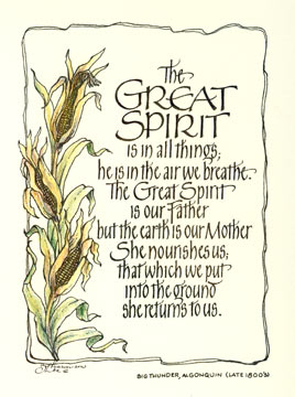 great spirit in all things