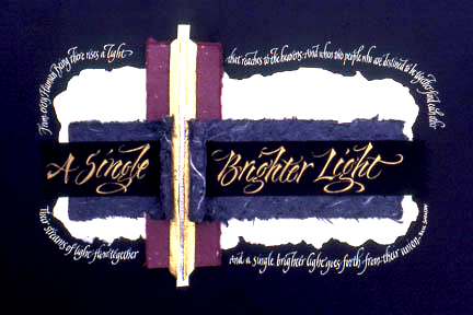 Baal Shem Tov - brighter light